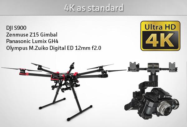 4K S900 GH4